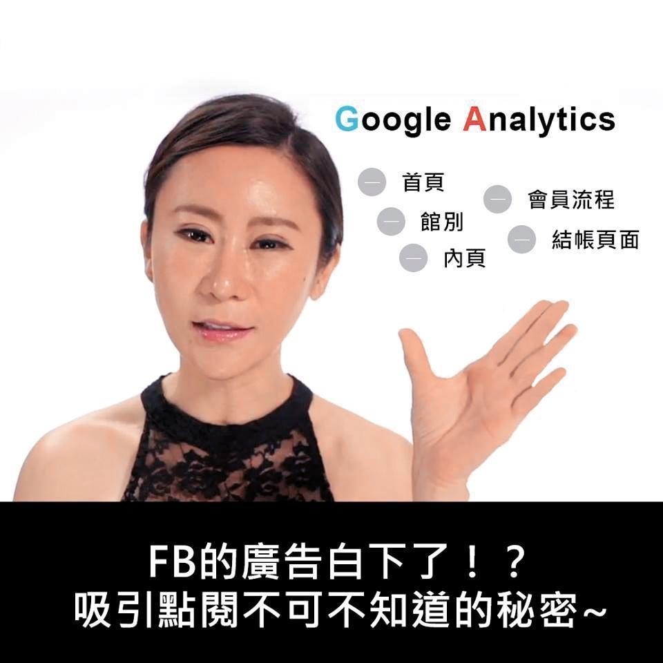 電商起家的安晨妤經常分享自己的生意頭腦,目前已經營了3家公司,而且在東京等地都有置產。(翻攝自安晨妤粉絲專頁)