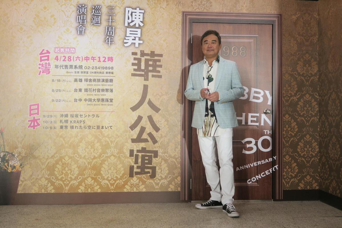 陳昇入行30週年演唱會即將開跑,《南機場人》專輯先拿下好采頭。(新樂園製作)