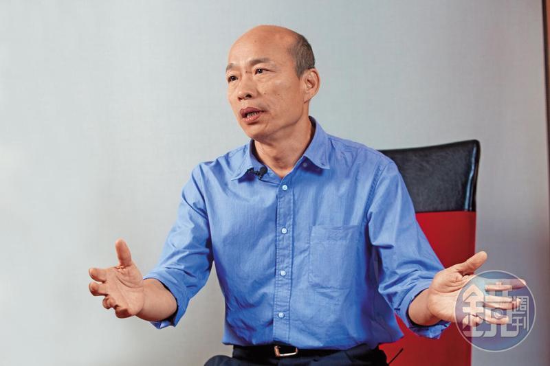 國民黨高雄市長參選人韓國瑜批民進黨執政20年,把高雄變得「又老又窮」,他提出5大政見全力拚經濟,要吸引投資客和觀光客到高雄。