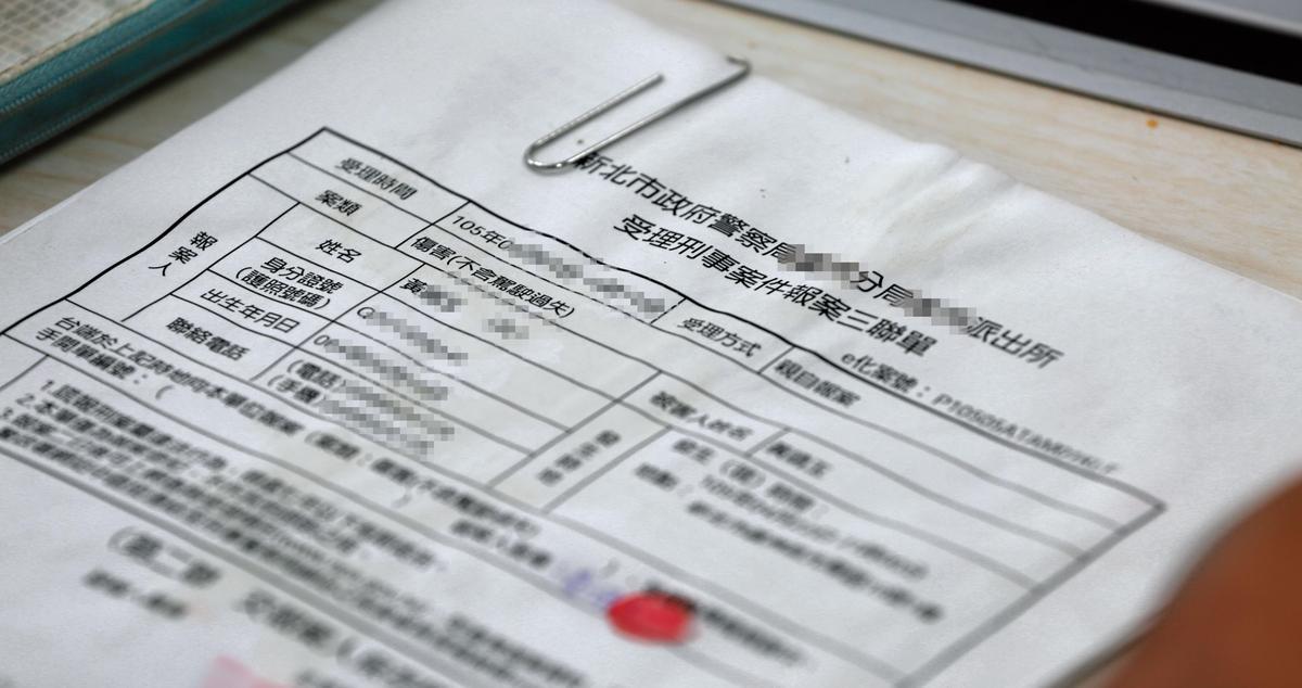 李男前妻遭多次家暴,向警方申請保護令,最後是李男弟妹搬進大哥家中。