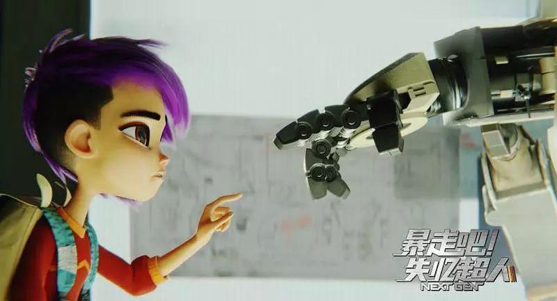 Netflix今年在坎城市場展以約新台幣9億元買下中國大陸漫畫改編動畫《暴走吧!失憶超人》的海外版權。(翻攝自sohu.com)