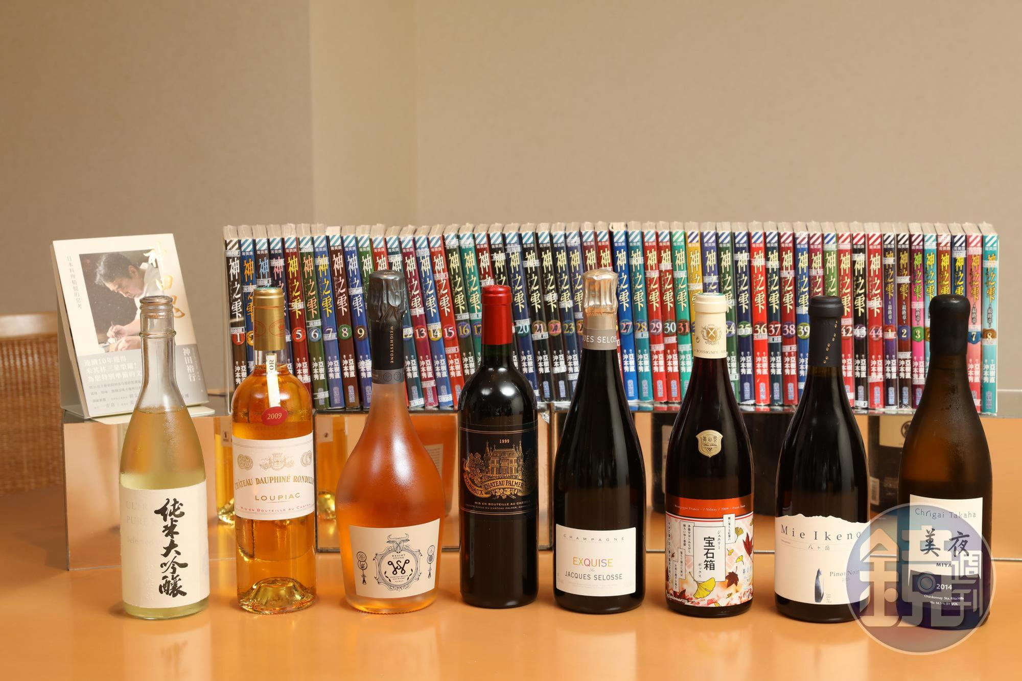 《神之雫》酒款搭配日本名廚神田裕行的料理,為全球首見的難得盛宴。