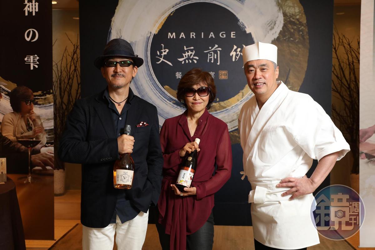 東京米其林三星名廚神田裕行(右)和《神之雫》作者樹林優子(中)、樹林伸(左),本來就是書友加酒友,這回首次來台聯手合作Mariage餐酒會,聲勢浩大。