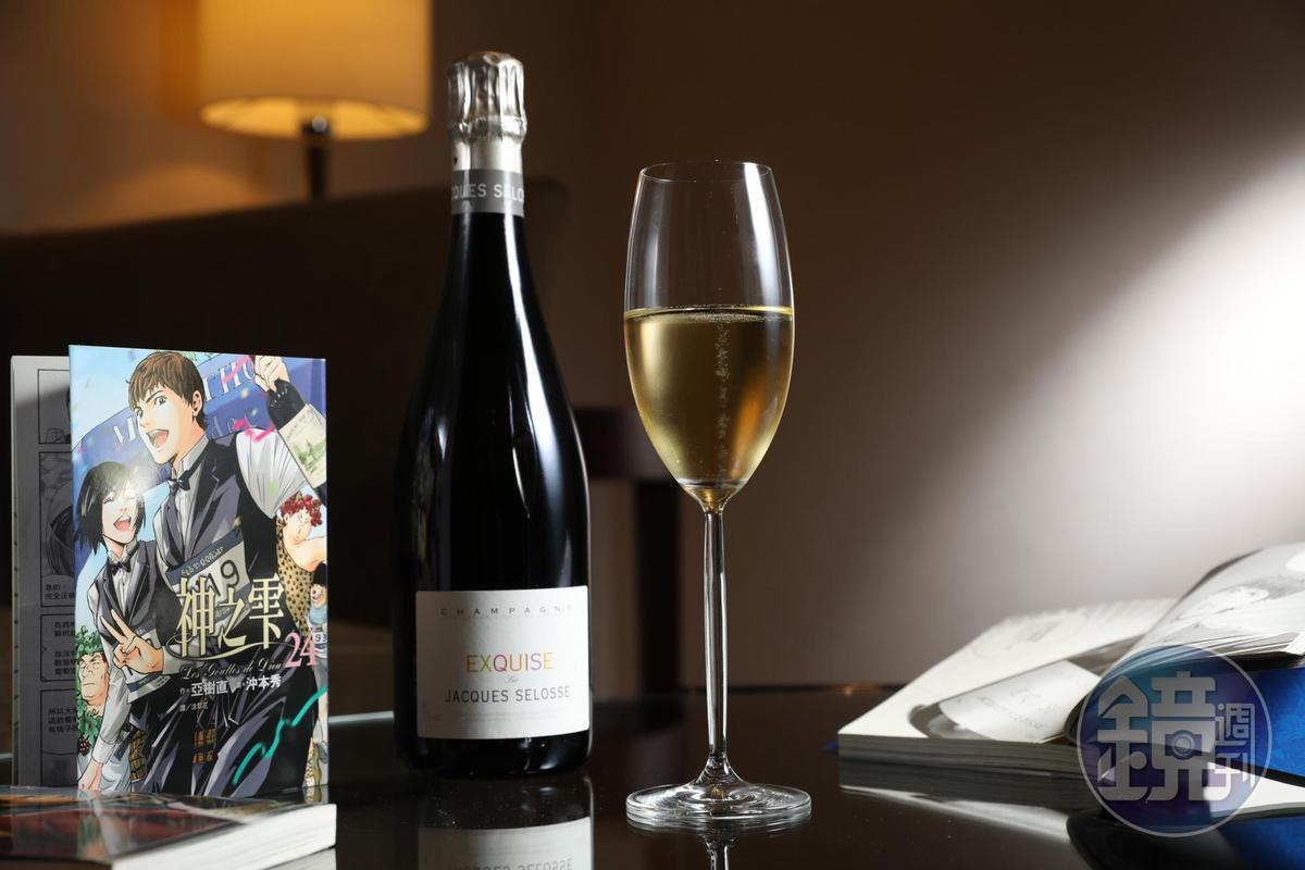 第八使徒「Jacques Selosse Cuvee Exquise Sec NV」帶有果香、蜜糖味,被《神之雫》作者亞樹直形容「是一支有獨立性格的香檳」。(25,000元客座餐酒套餐酒款)