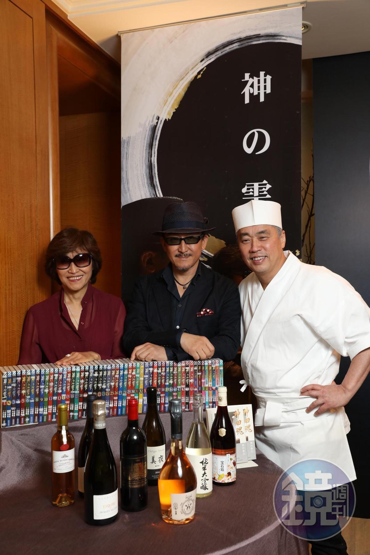 《神之雫》酒款搭配名廚神田裕行的料理,為全球首見的難得盛宴。