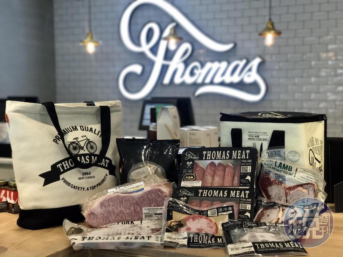「湯瑪仕肉舖」提供不同產地的進口牛肉,還有不同部位可以選擇,採小分量真空包裝。