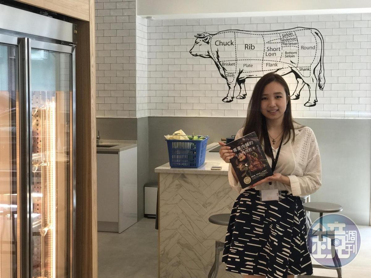 「湯瑪仕肉舖」品牌長曾曼妮與團隊合力出版新書《專業肉舖的牛肉料理教本》,分享牛肉知識。