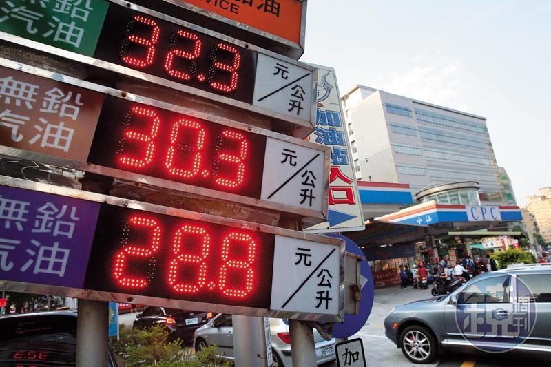 國內汽油價格漲不停,九五無鉛汽油已衝破每公升30元,通膨也蠢蠢欲動。