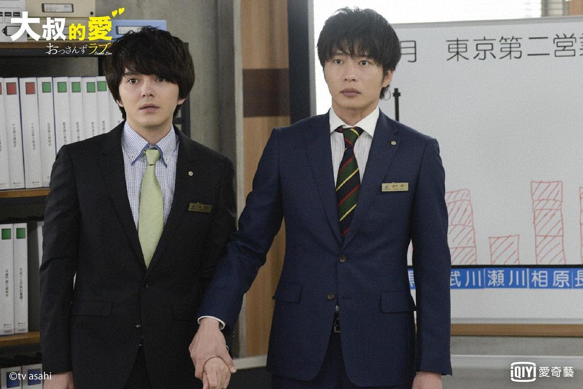春田在公司同事面前勇敢出櫃,牽起牧的手宣告「我們交往中」,毫不拖泥帶水。(愛奇藝台灣站提供)