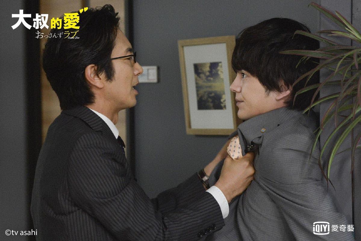 武川主任真是最棒的前男友,不只一次提醒牧不要把對方幸福擺在自己之上。(愛奇藝台灣站提供)