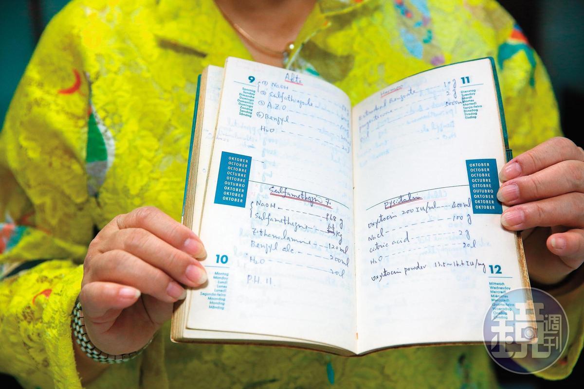 王玉杯嫁進南光後,創辦人陳旗安只留給她一本手寫處方箋,便宣告退休。(南光提供)