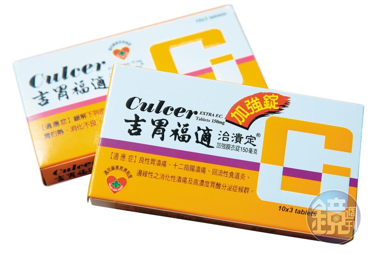 電視廣告強打的吉胃福適,也是由南光製造。