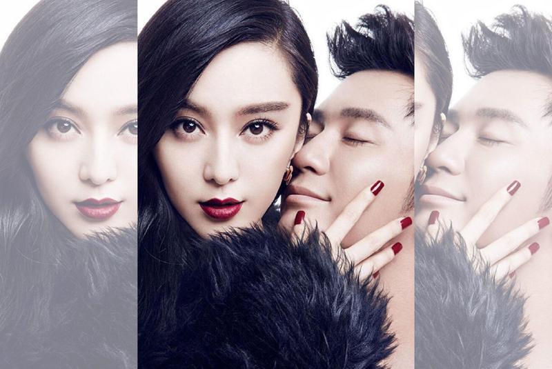 范冰冰與李晨今日又傳出主動註銷中國國籍。(新浪娛樂)