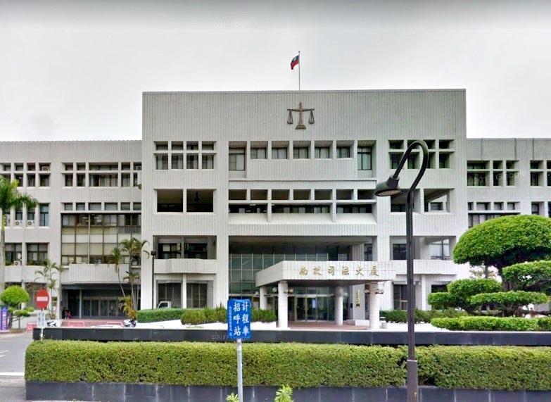 南投地院遭爆料有法院替代役男替法官寫判決。(翻攝自Google Map)