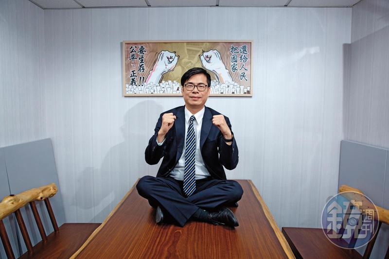陳其邁從政20多年,此次參選高雄市長堪稱「20年磨一劍」。