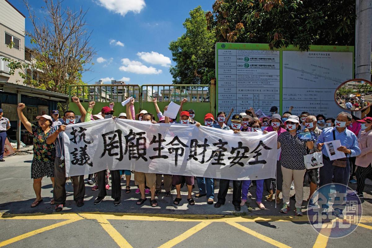 高雄市鐵路地下化鳳山段部分,50多位忠孝里居民不滿施工毀民宅,拉布條陳情抗議。