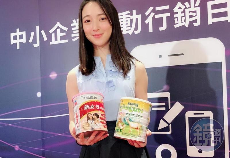 老牌營養奶粉品牌易而善2年前開始投入網路行銷,負責掌舵的竟是二十多歲、第二代的美女營養師陳琳臻。