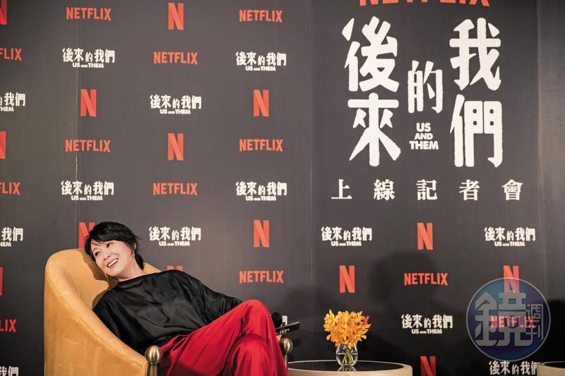 劉若英導演的《後來的我們》在大陸狂賣64億,但台灣還要藉Netflix才看得到,也反映人才流失的問題。