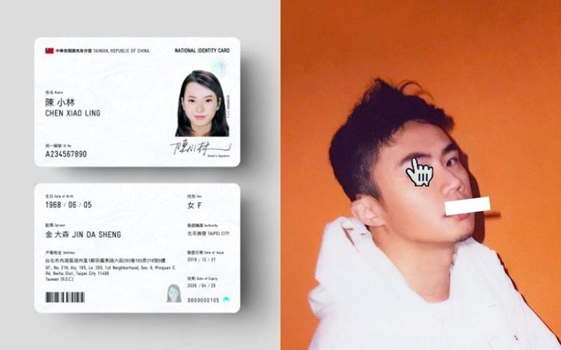 首獎由設計師魯少綸的作品「形 | SHAPE」(左)拿下,評審聶永真力挺也遭網友圍剿。