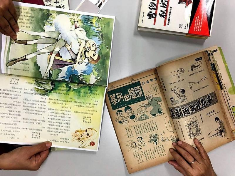 《王子》雜誌曾刊載許多台灣漫畫家的作品。(圖:翻攝自玉山社出版公司臉書專頁)