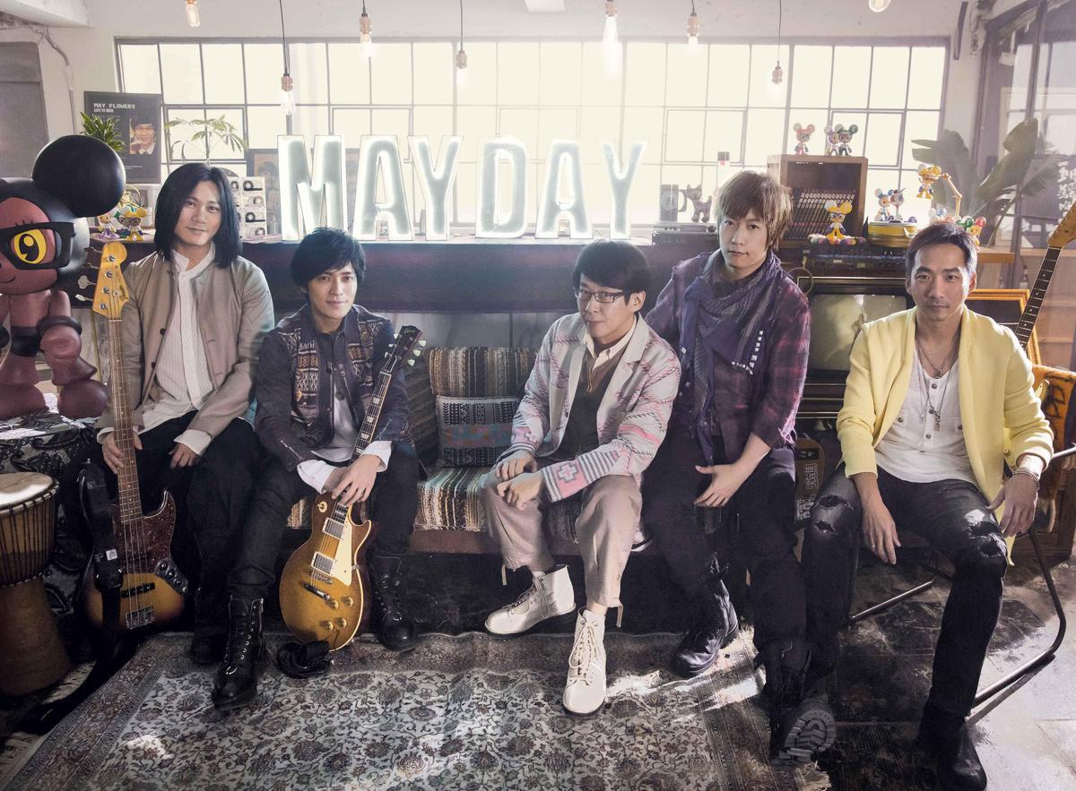 五月天領軍的「超犀利趴9」今年唱回台北小巨蛋,8月4、5日連嗨兩天。(相信音樂提供)