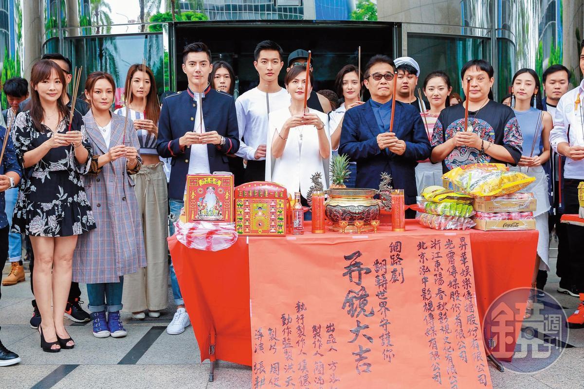 昇華今年籌拍網路新戲《翻轉世界守護你》,俞惟中帶領劇組人員上香祈福,希望開鏡大吉。