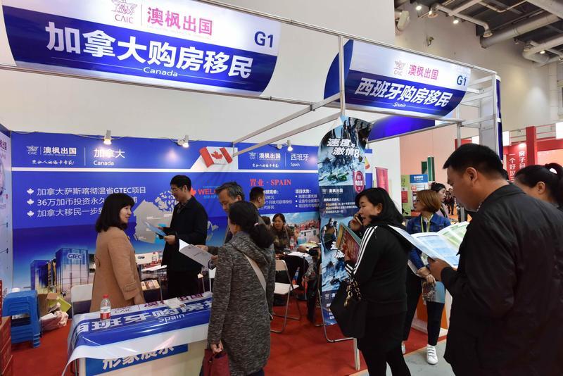 中國人民海外置產的消費力極為驚人。(東方IC)