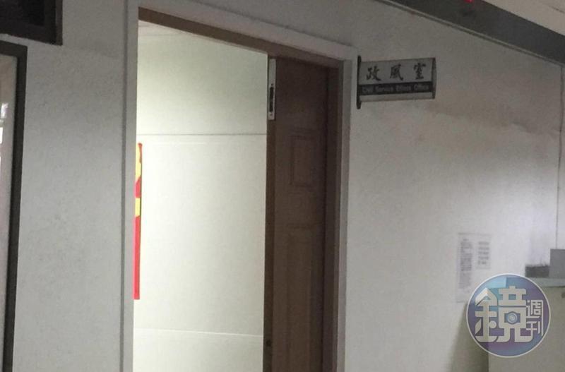 新北市政府警察局政風室吳姓股長遭控對辦公室女性同仁性騷擾。