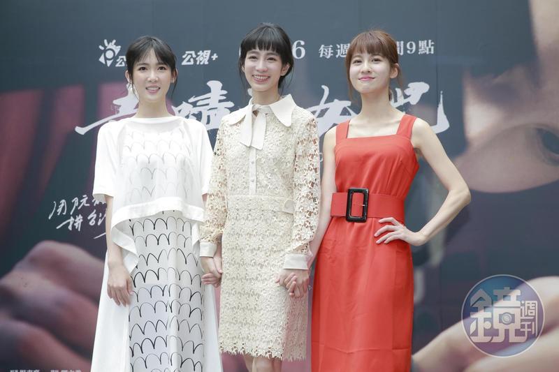 孫可芳、温貞菱及連俞涵三人主演《奇蹟的女兒》,演出工廠女工。