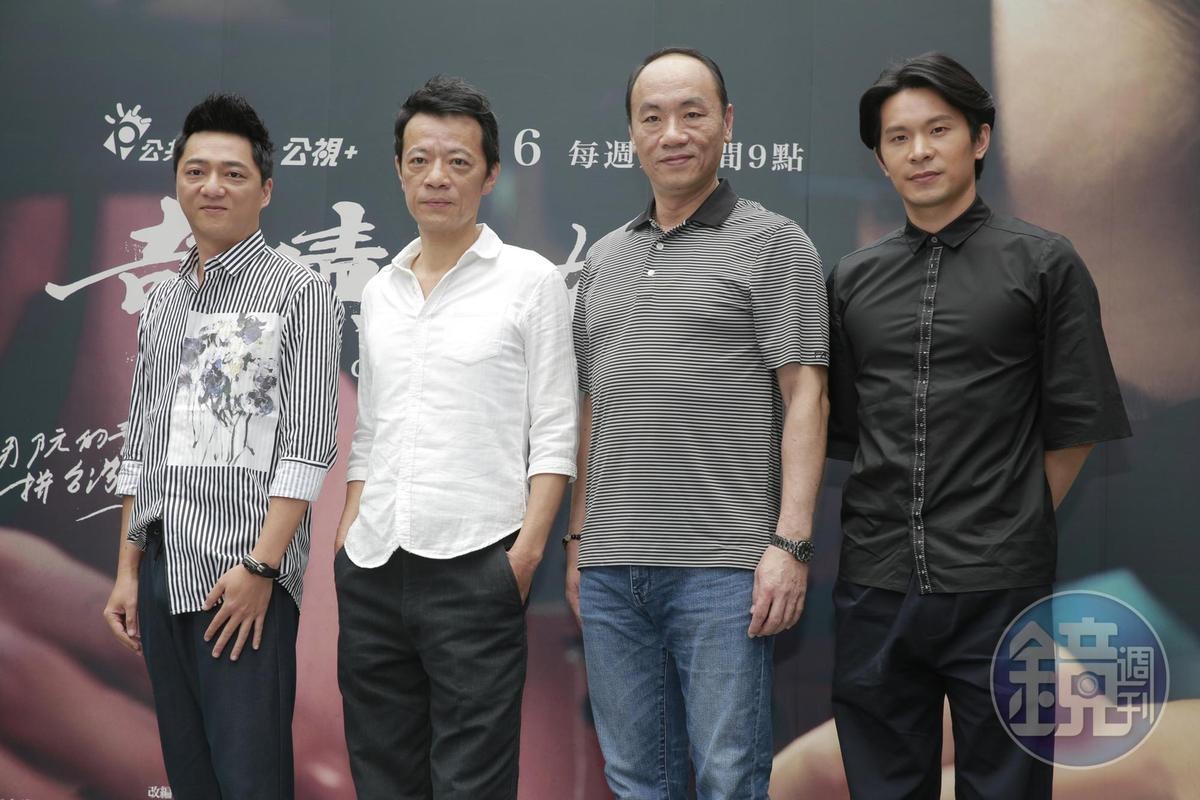 戲中男演員藍葦華、吳朋奉、王自強、姚淳耀。