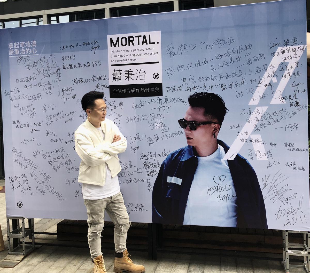 為了回饋台灣歌迷,蕭秉治8月18日將舉辦免費戶外新歌演唱會。(相信音樂提供)