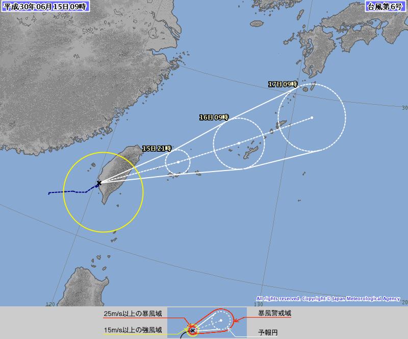日本氣象廳今(15)日上午10點10分宣布第6號颱風「凱米」生成。(翻攝自日本氣象廳)