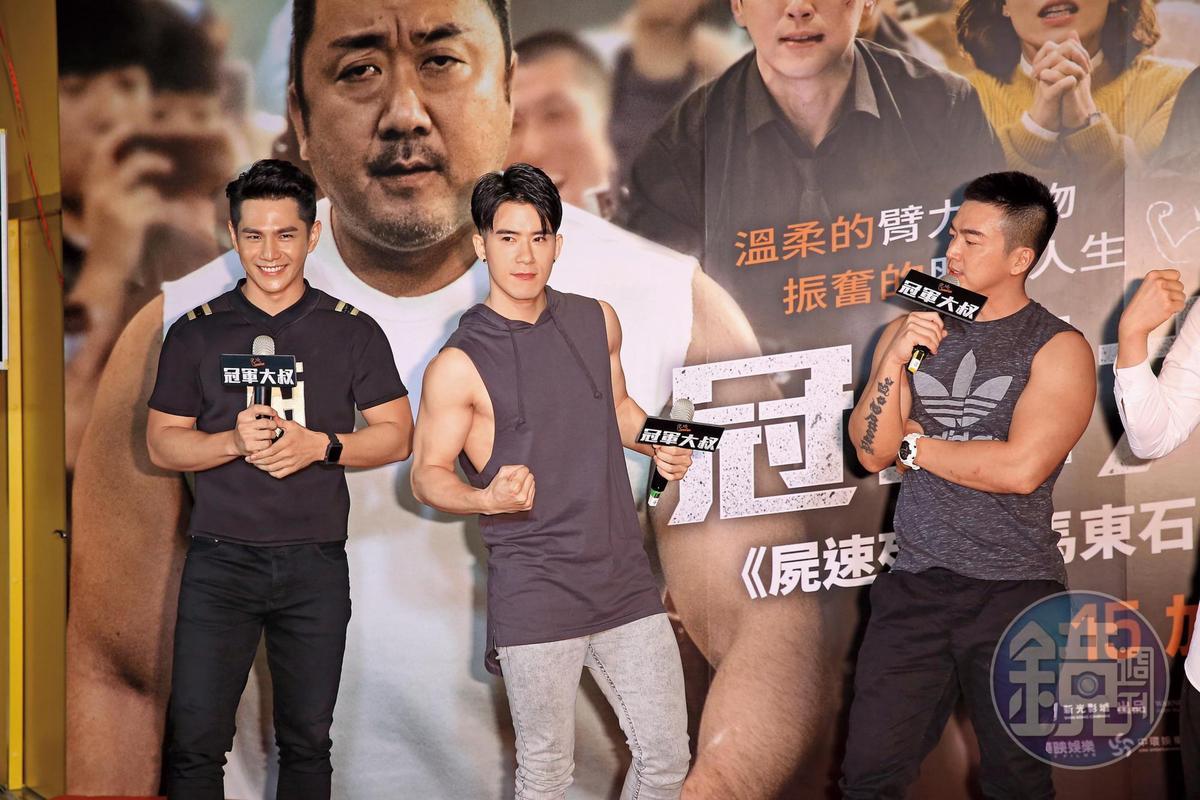 後輩祖雄(左起)、JR的肌肌都大不過李沛旭,難怪李沛旭能夠眼神看來睥睨。