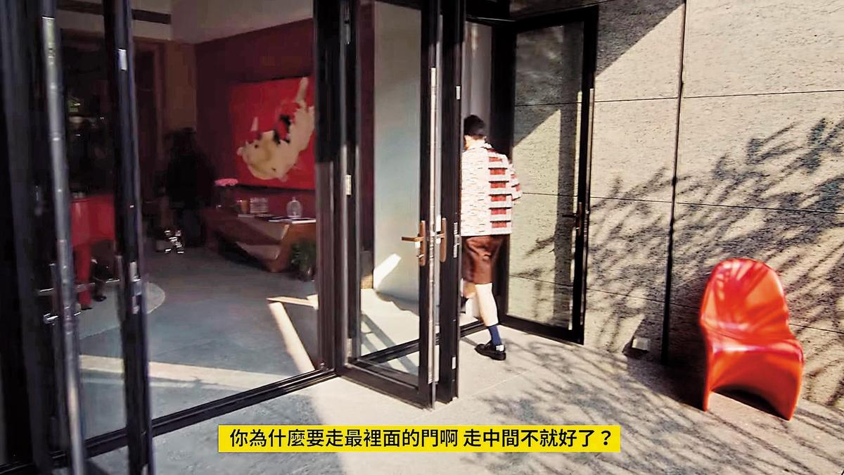 入門時,蕭敬騰特別走房子左邊的「青龍門」(由內往外看),還引起工作人員疑惑。