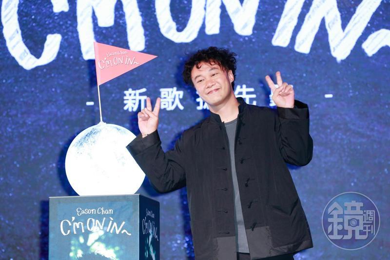 陳奕迅去年推出《C'mon in》,專輯有強烈的玩樂哲學。