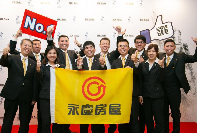 永慶房屋今年躍升國際,榮獲首度來台評鑑、全台僅33家企業獲獎的「亞洲最佳企業雇主獎」。
