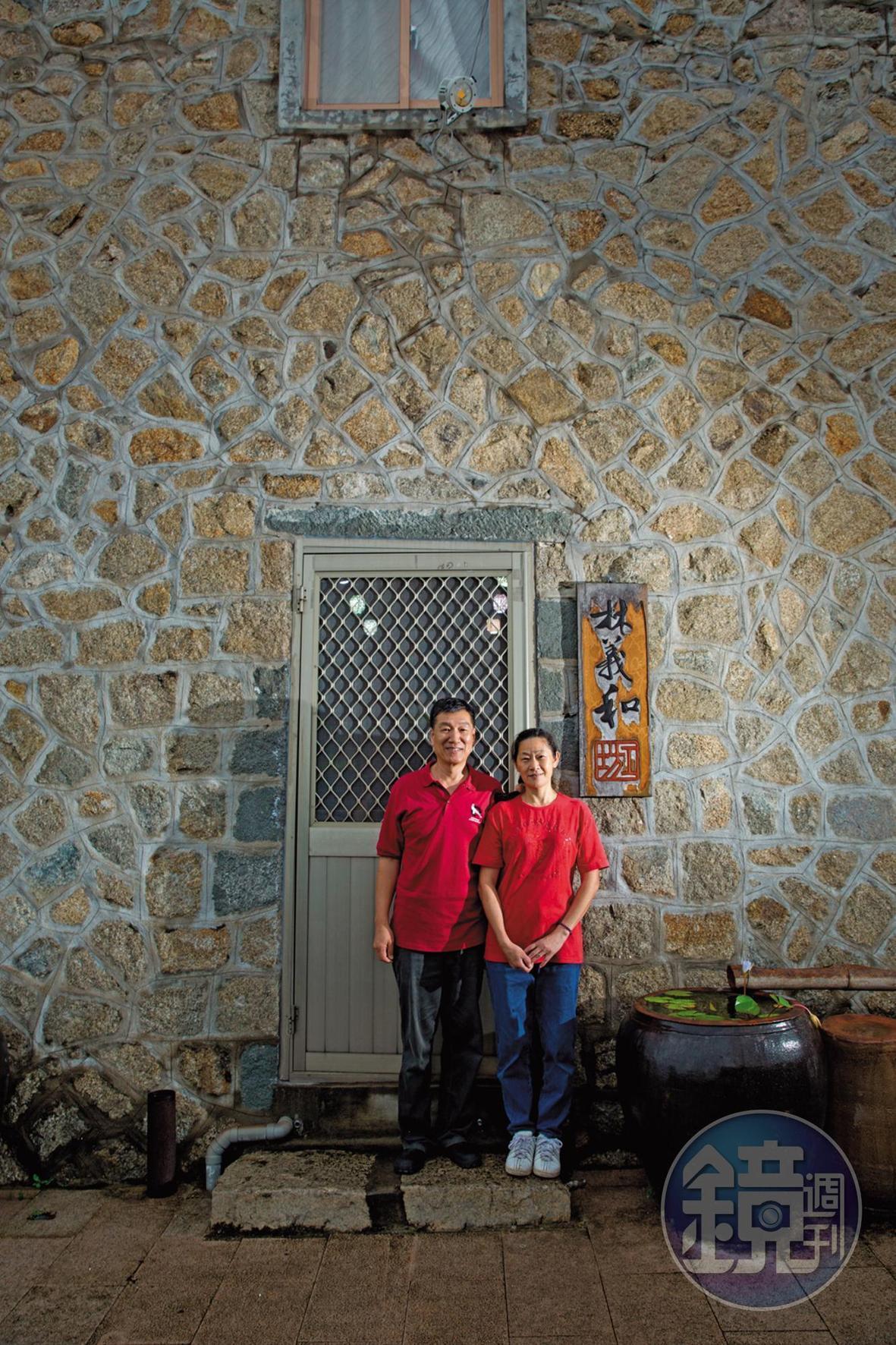 黃克文將林義和的老房子「司令部」,整修改造為體驗工坊。