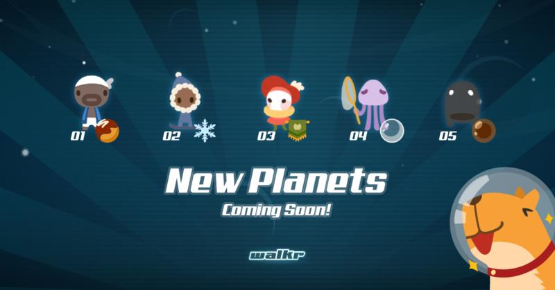 《Walkr》在最新的4.5版中,推出五顆全新的夏日星球。(四合願提供)