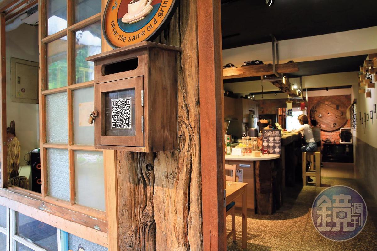 老房子咖啡館很低調,掃描QR Code,店名「慢‧旅行私會館」才跳了出來。
