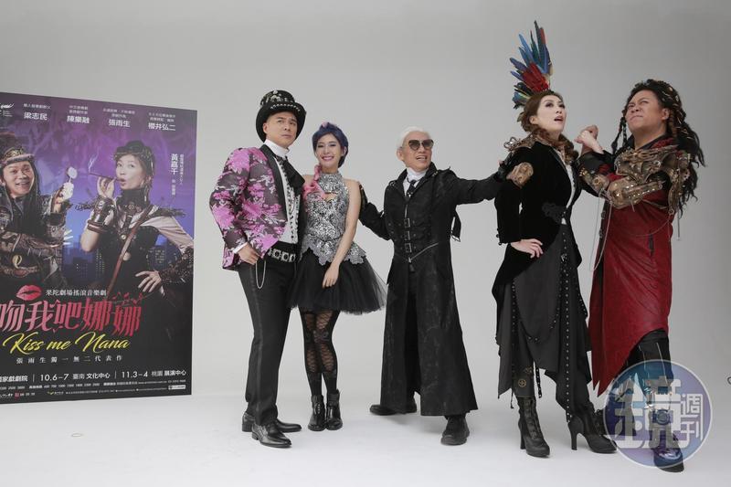 果陀劇場搖滾音樂劇《吻我吧娜娜》將於9月搬上國家戲劇院首演。