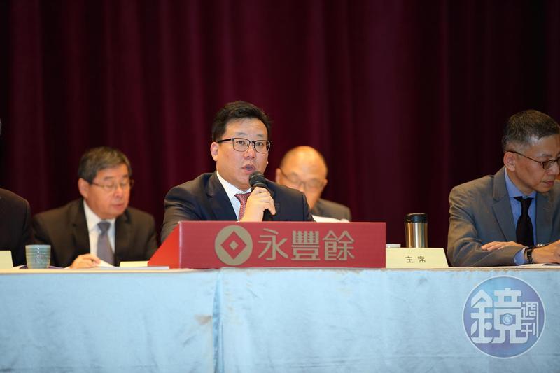 去年永豐餘集團接連爆出弊案後,永豐餘董事長何奕達首度對外露面。