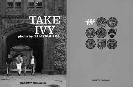 《Take Ivy》(ハースト婦人画報社、八旗文化提供)
