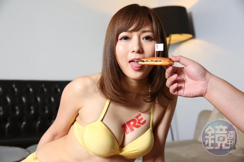 日本AV女優麻倉憂自爆愛吃美食,希望另一半跟她一樣是吃貨。