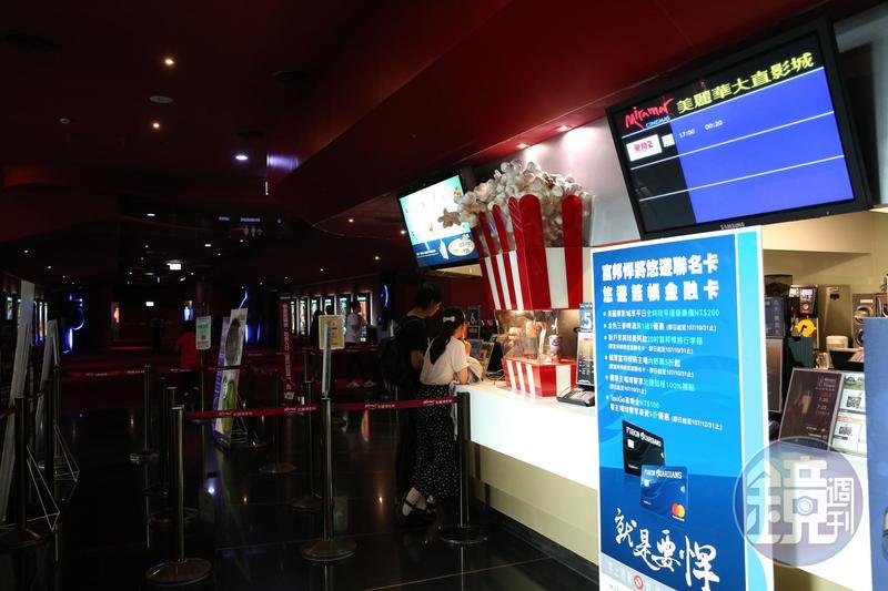 美麗華娛樂今天下午召開記者會,說明近期的紛擾。