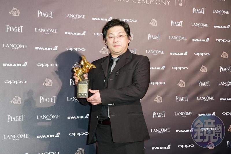 電影《擺渡人》特效總監林哲民帶領下,台灣團隊首次贏得金馬最佳視覺效果獎。(資料照片)