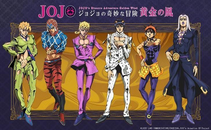 《JoJo的奇妙冒險 黃金之風》10 月播出。