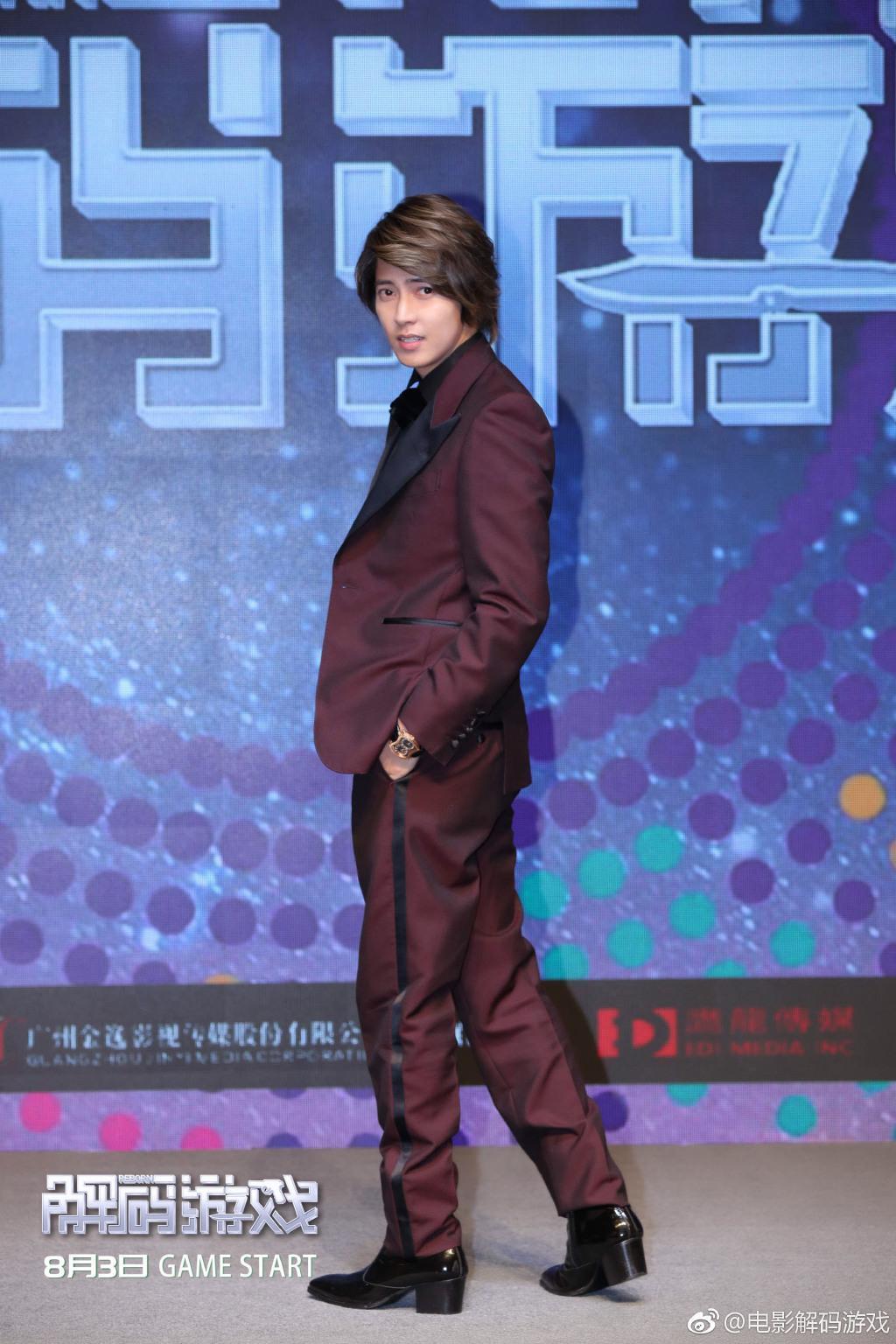 山下智久出席在上海舉辦的電影《解碼遊戲》記者會,擺出帥氣姿勢拍照。(翻攝自解碼遊戲微博)