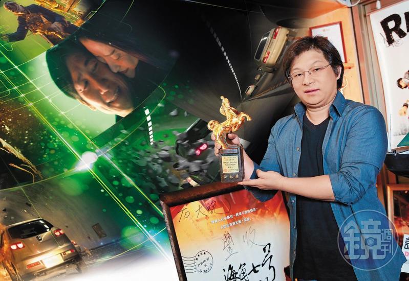 林哲民帶領台灣團隊,去年以電影《擺渡人》首次拿下金馬獎最佳視覺效果獎。(大腕提供)