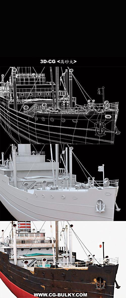 《海角七号》中遣返日本人回國的「高砂丸」大船,是以CG製作。(大腕提供)