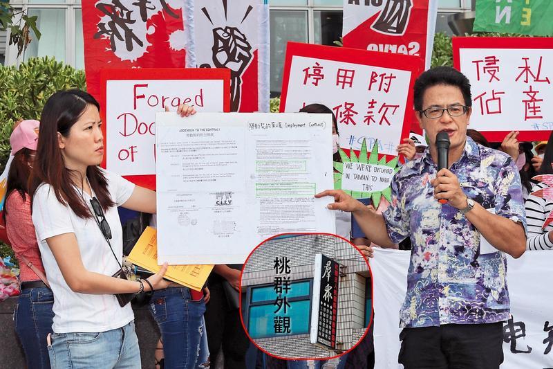 汪英達率眾抗議HTC扣菲籍移工膳宿費。(中央社)